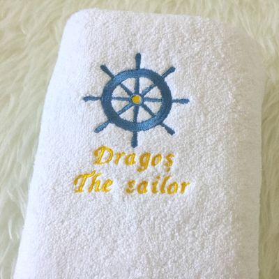 Prosop de plaja personalizat pentru Dragos